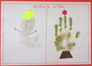 Carte cadeau DIY du premier Noël de Bébé | Baby note